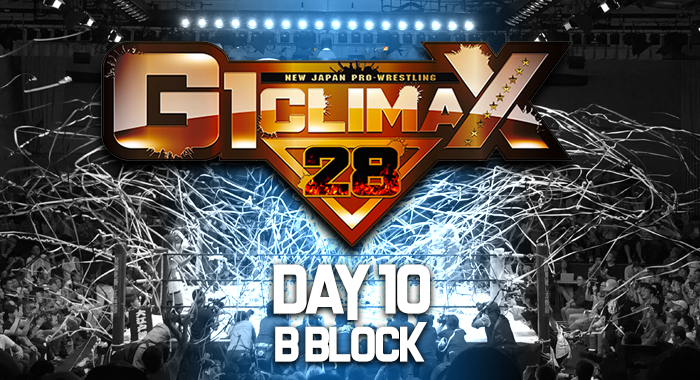 NJPW G1 Climax Results