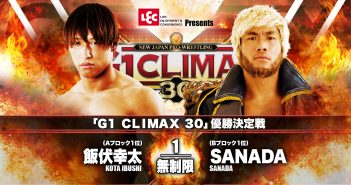 NJPW G1 Climax Finals Results: Who Is Going To Wrestle Kingdom 15?