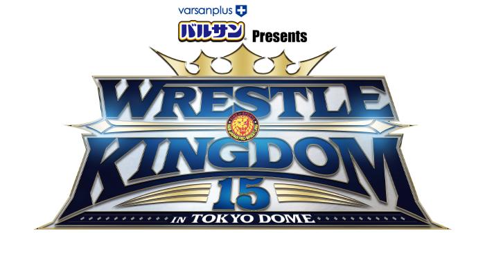 Wrestle Kingdom 15 logo