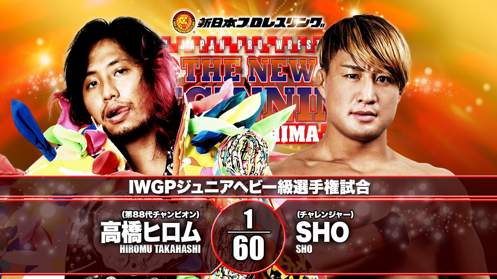 NJPW The New Beginning in Hiroshima Night One